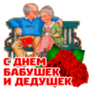 http://filed5-7.my.mail.ru/pic?url=https%3A%2F%2Fdp.mycdn.me%2FgetImage%3FphotoId%3D839372851154%26type%3D4&mw=&mh=&sig=565a42f6d6ad20f68788f24bd9789dd7