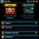 Скриншот игры Повелители стихий
