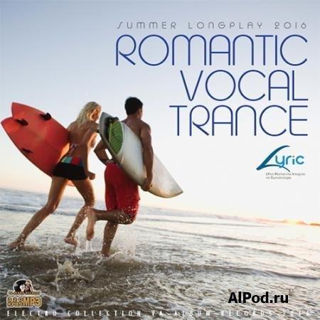 Romantic Vocal Trance (2016)